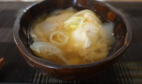 たまねぎの味噌汁
