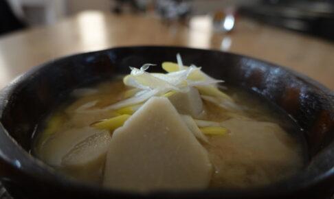 海老芋の味噌汁